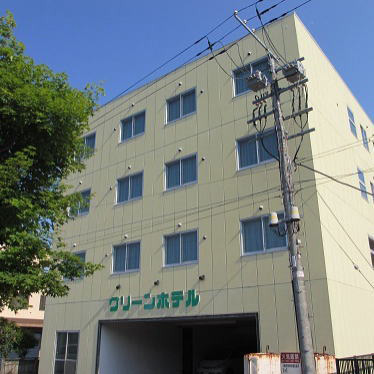 網走 グリーン ホテル◆楽天トラベル