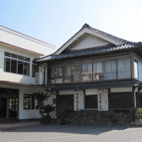 住之江旅館◆楽天トラベル