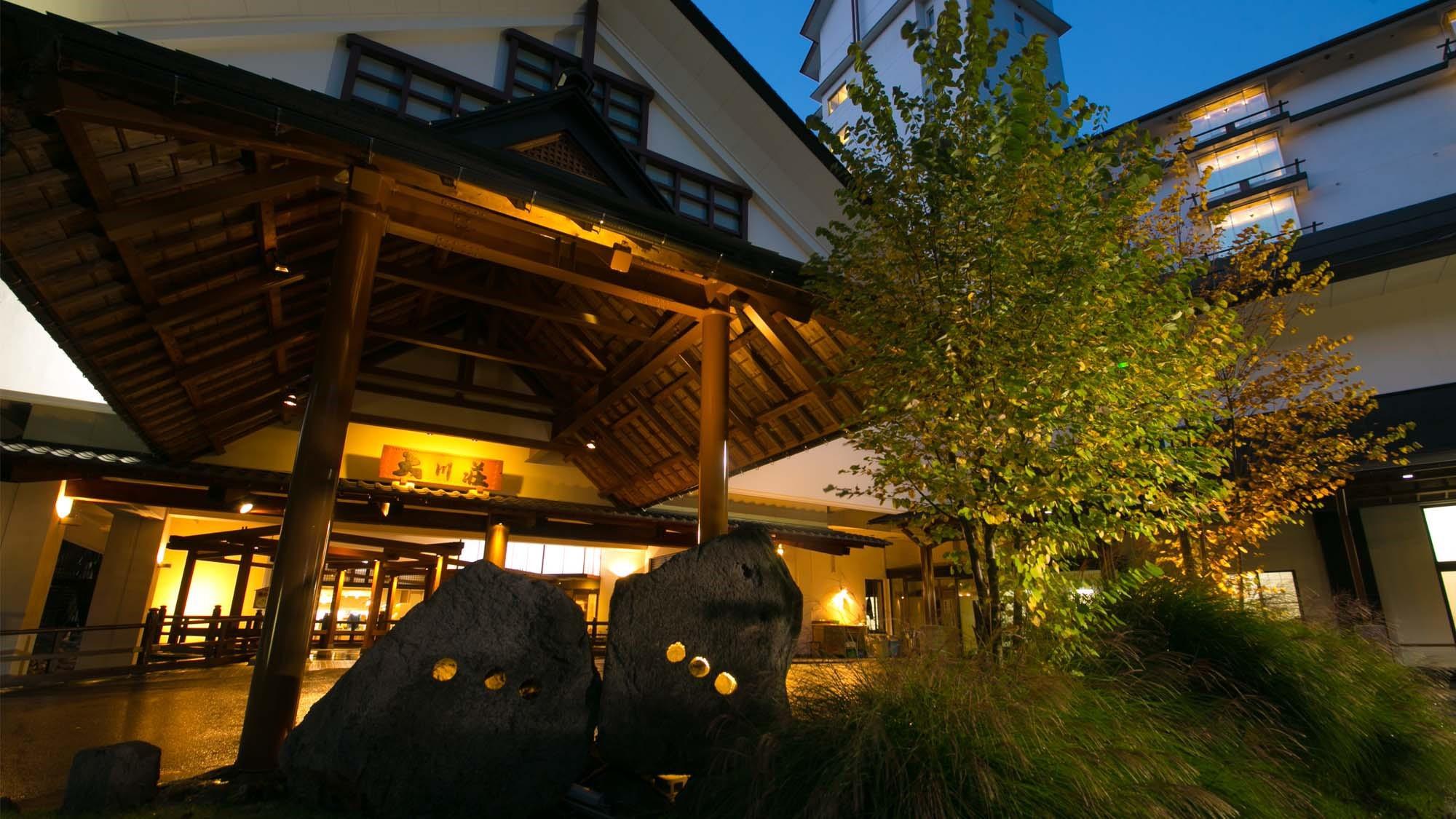 大川荘◆楽天トラベル