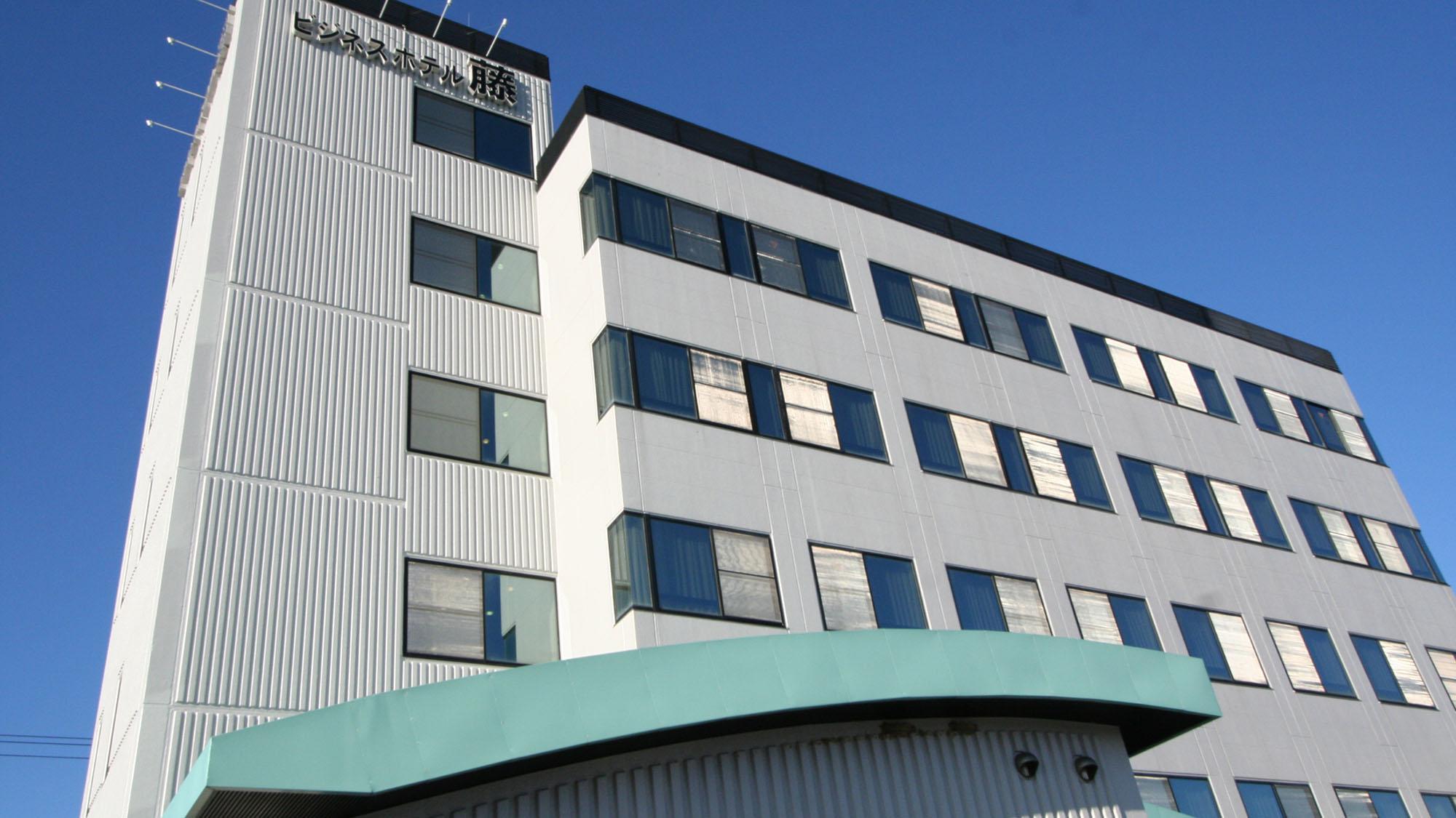 ビジネスホテル 藤◆楽天トラベル
