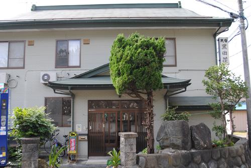 民宿 黒田荘◆楽天トラベル