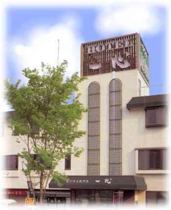 ビジネスホテル 一心◆楽天トラベル