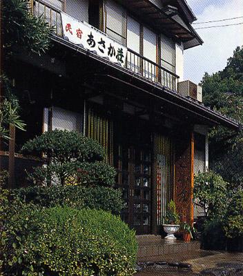 温泉民宿 あさか荘◆楽天トラベル