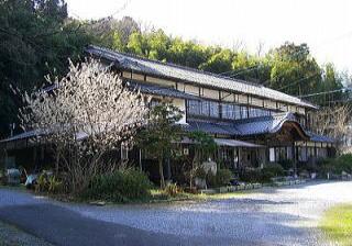 近江八幡ユースホステル◆楽天トラベル