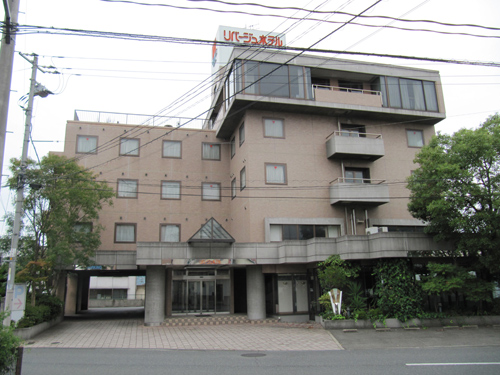 リバージュ ホテル◆楽天トラベル