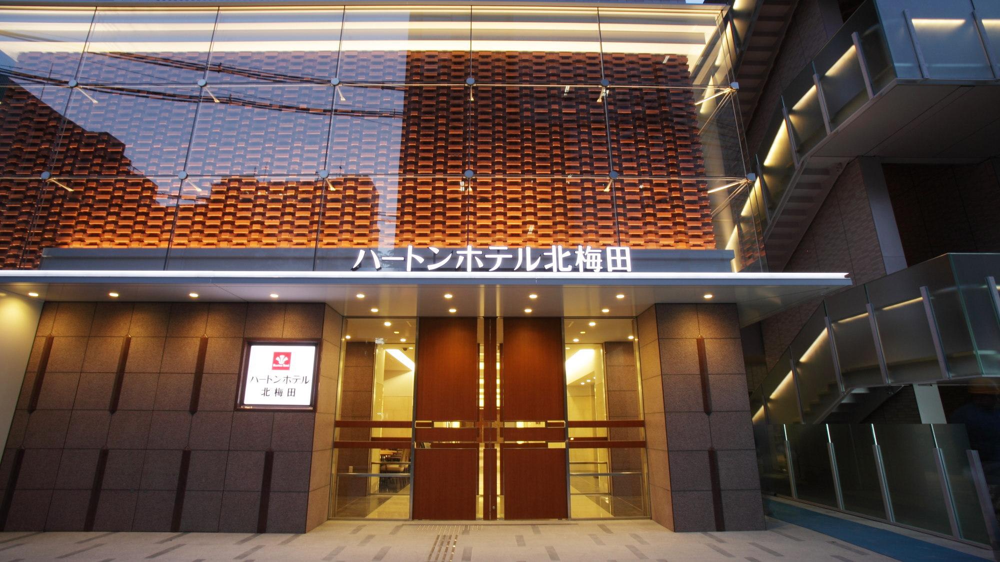 ハートン ホテル 北梅田◆楽天トラベル