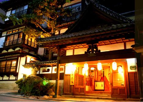 中嶋旅館◆楽天トラベル