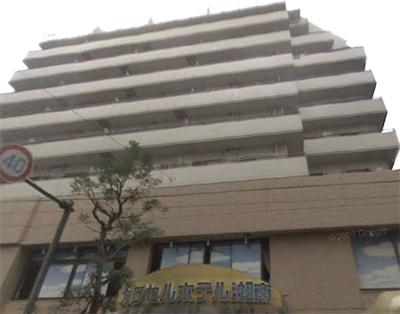 カプセルホテル 湘南◆楽天トラベル