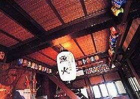 温泉民宿 漁火◆楽天トラベル