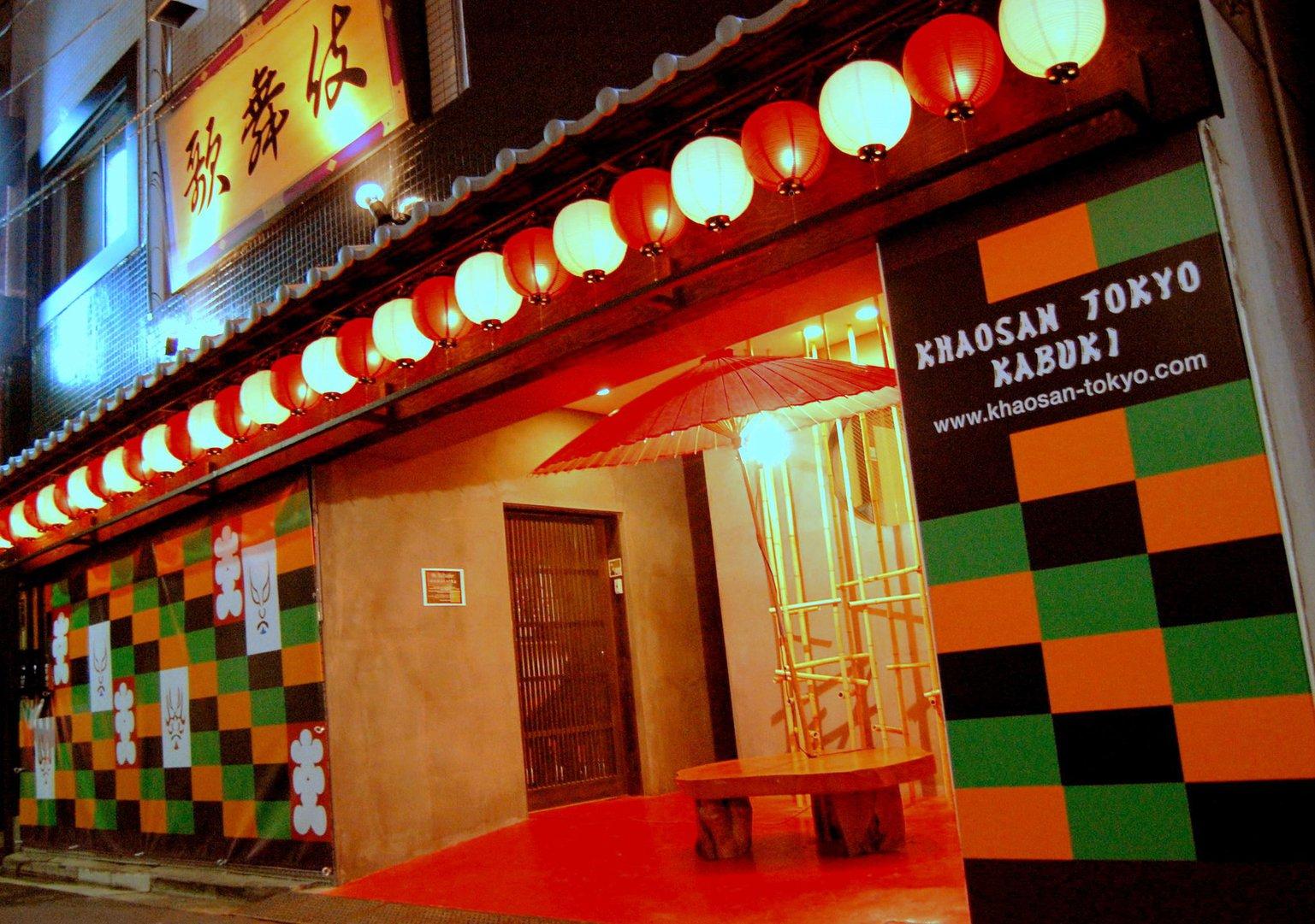 カオサン東京 歌舞伎店◆楽天トラベル