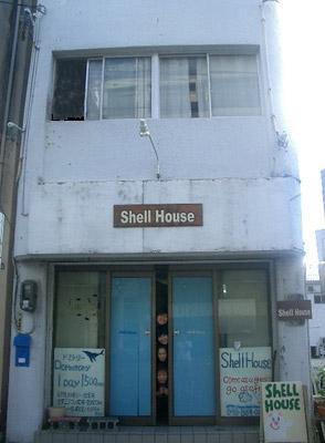 Shell house����ŷ�ȥ�٥�