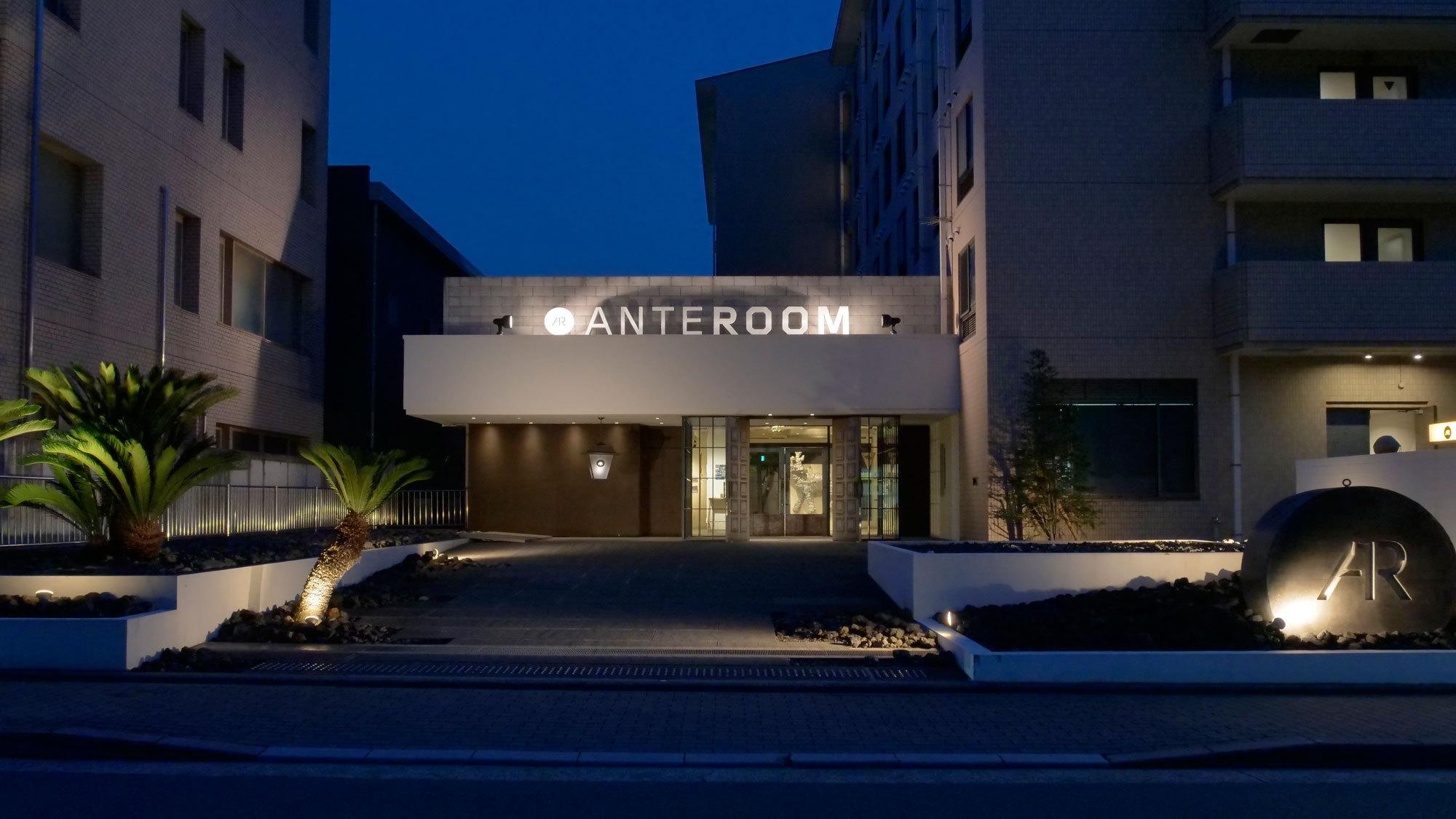 ホテル アンテルーム 京都◆楽天トラベル