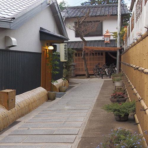 京町家 聖護院◆楽天トラベル