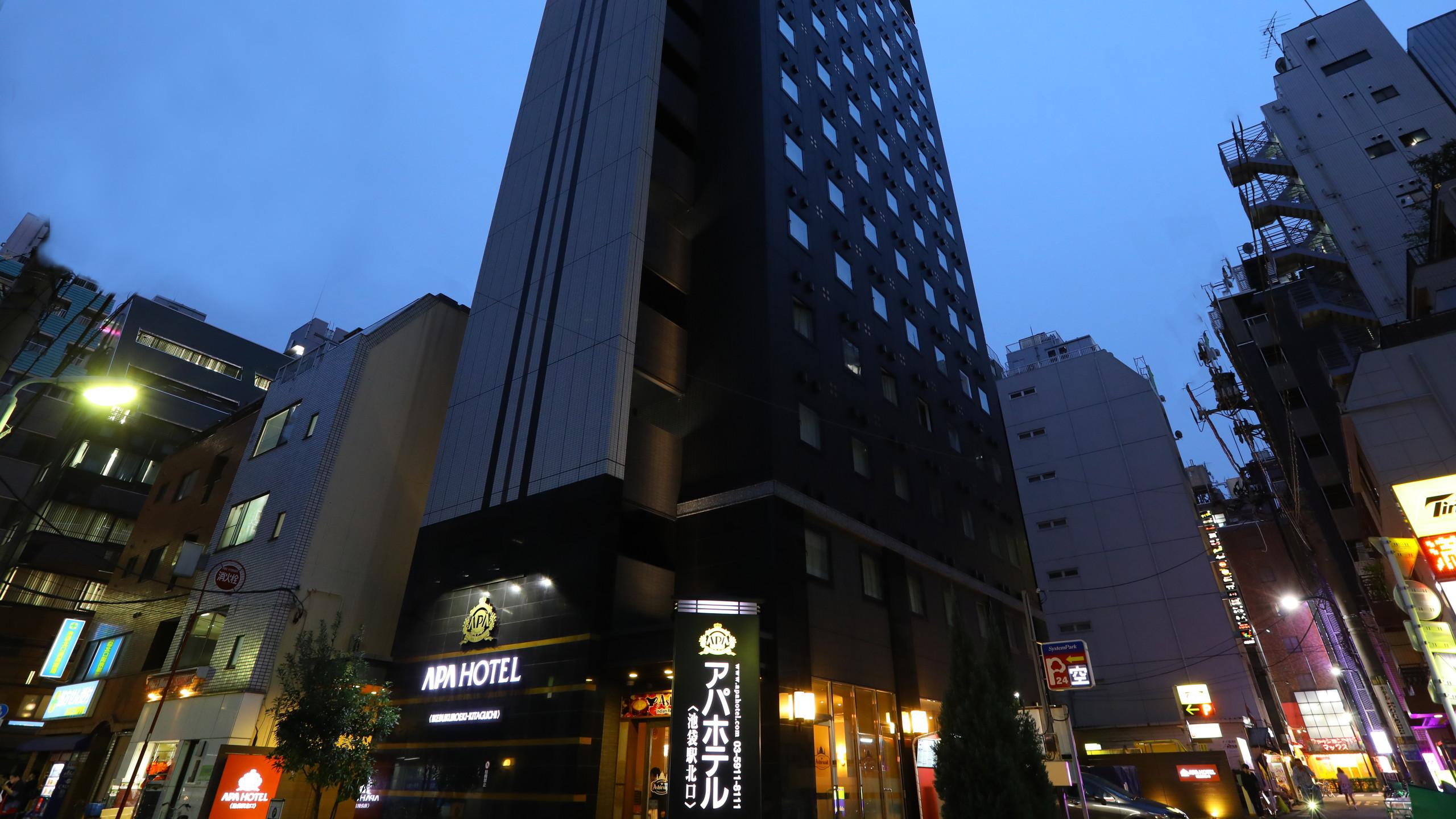 アパホテル 池袋駅北口◆楽天トラベル
