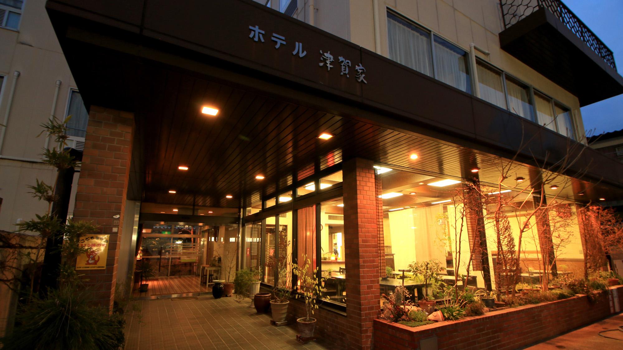 ホテル 津賀家◆楽天トラベル