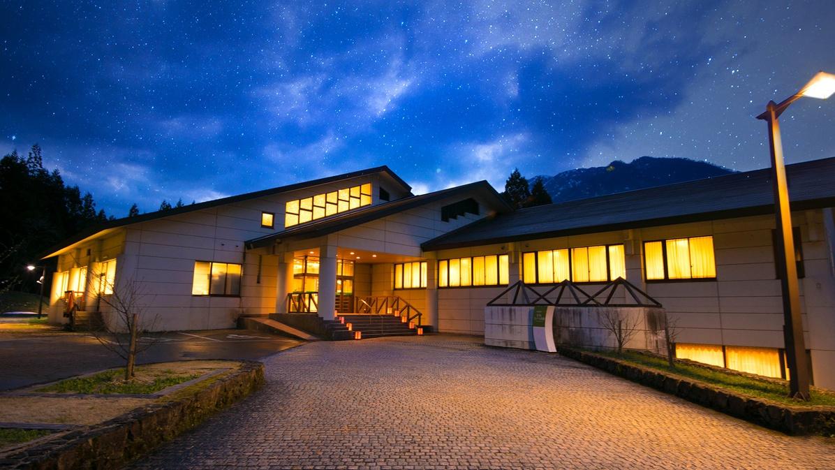 ホテル フレアール和泉◆楽天トラベル