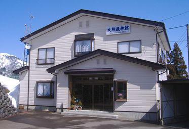 大熊屋旅館◆楽天トラベル