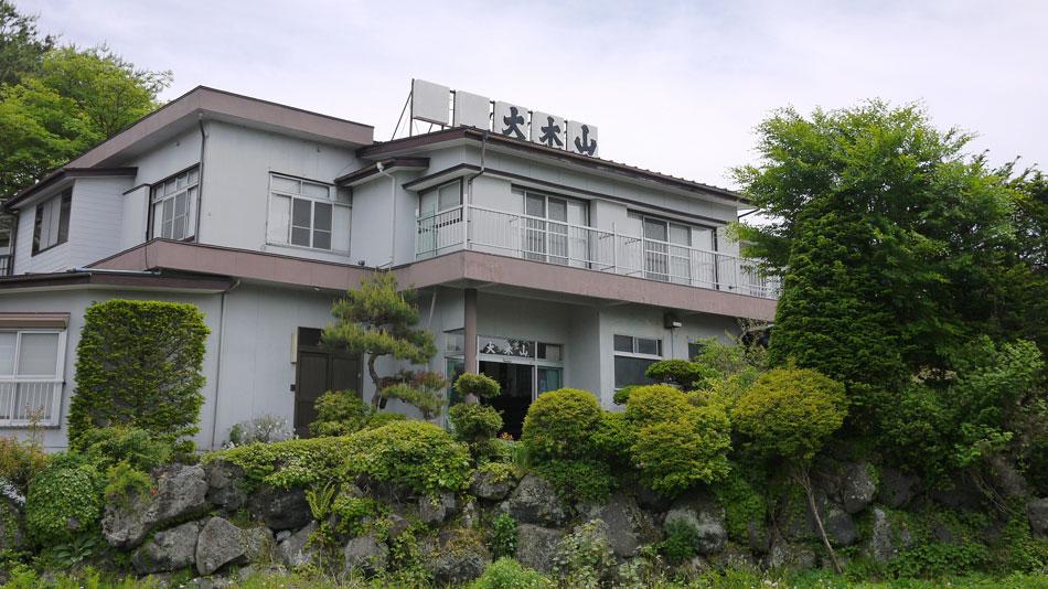 大木山◆楽天トラベル