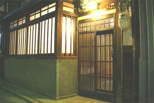 京町家のやど 別邸 佛光寺東◆楽天トラベル
