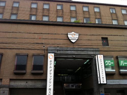 ホテル グラッドワン 南大阪◆楽天トラベル