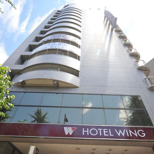 ホテル ウィング インターナショナル 新大阪◆楽天トラベル
