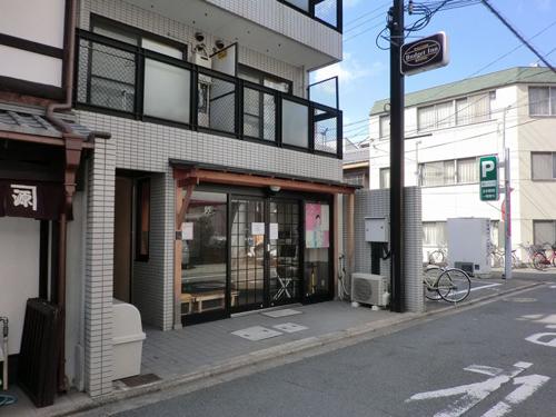 バジェット イン 京都◆楽天トラベル