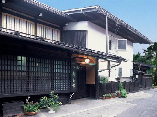 寿美吉旅館◆楽天トラベル