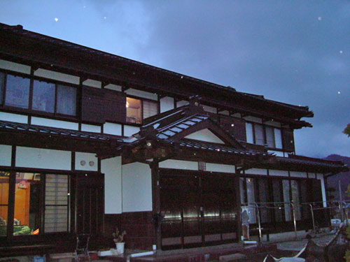 民宿 富士荘◆楽天トラベル