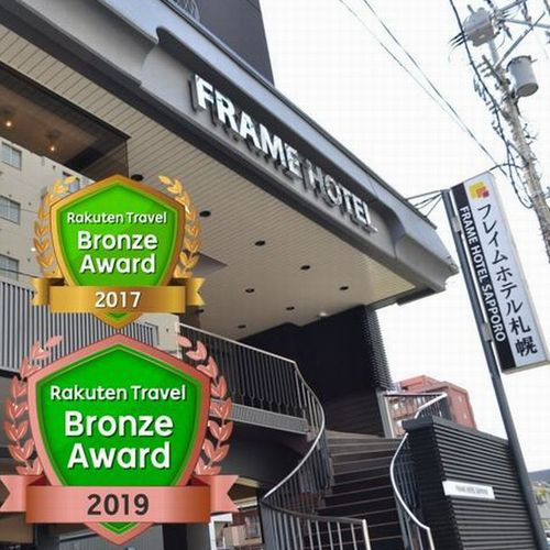 フレイム ホテル 札幌◆楽天トラベル