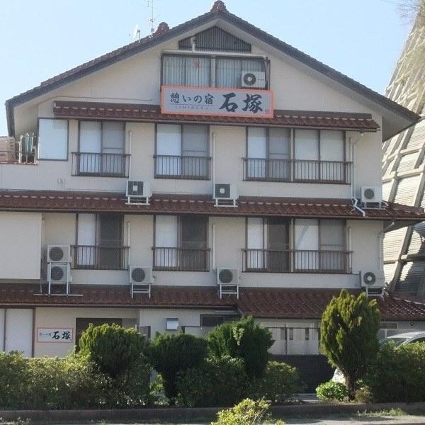 憩いの宿 石塚旅館◆楽天トラベル