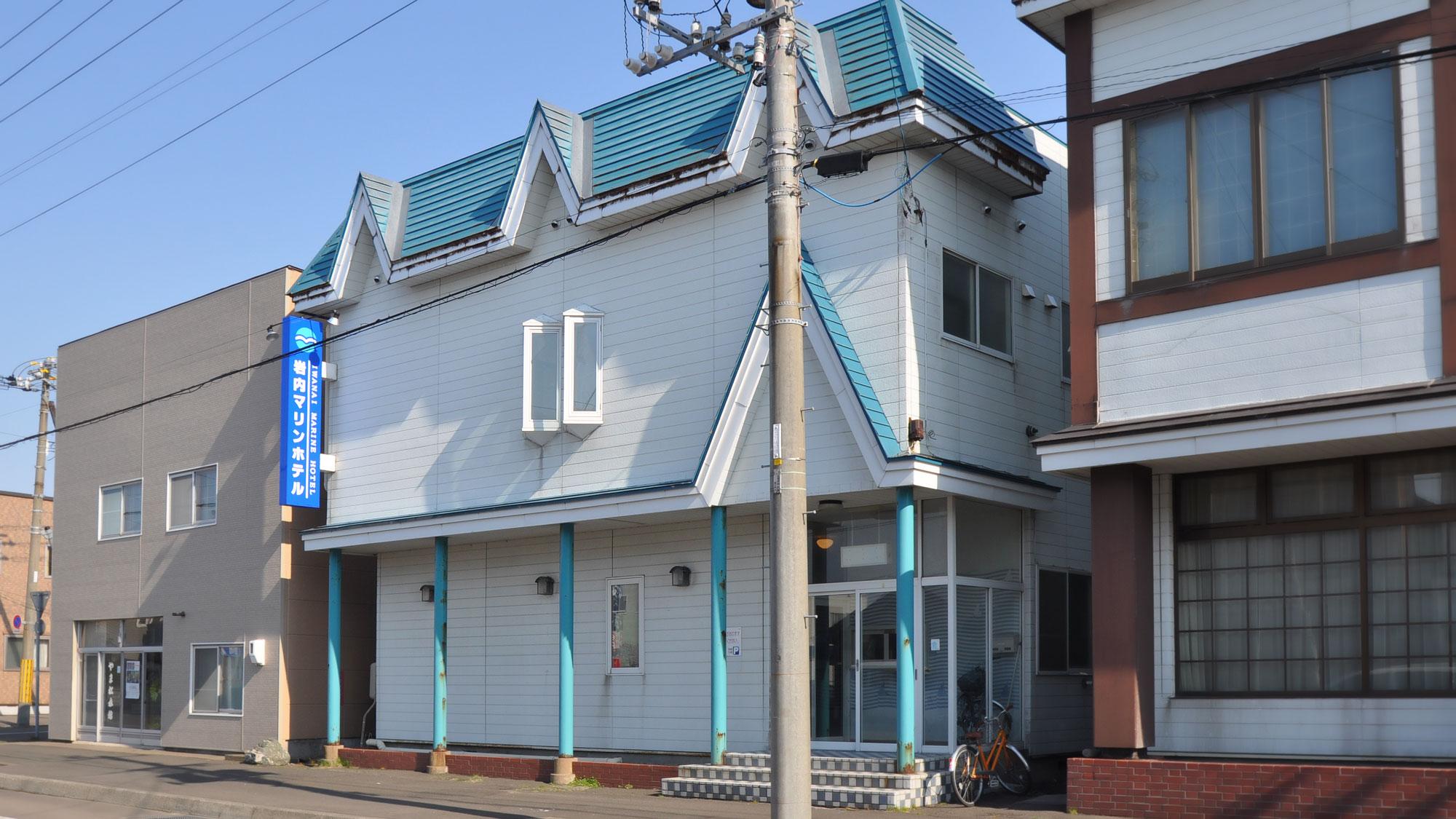 岩内 マリンホテル◆楽天トラベル