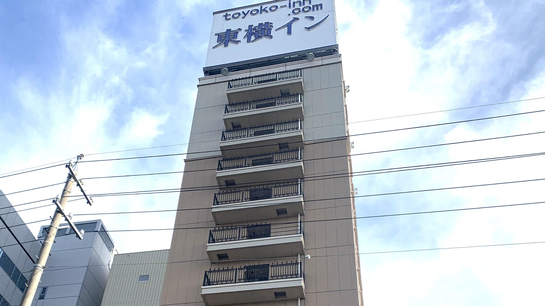 東横イン 掛川駅新幹線南口◆楽天トラベル