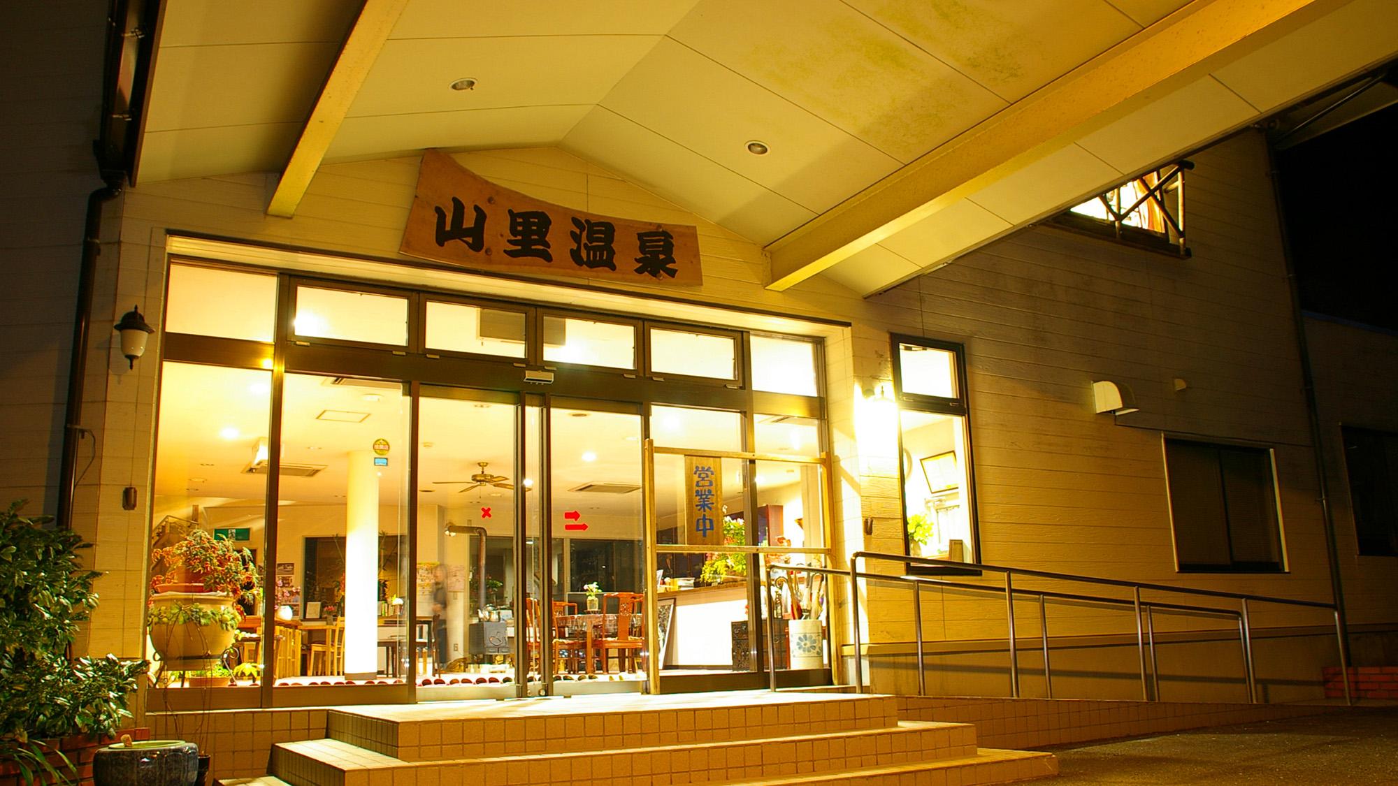 山里温泉旅館◆楽天トラベル