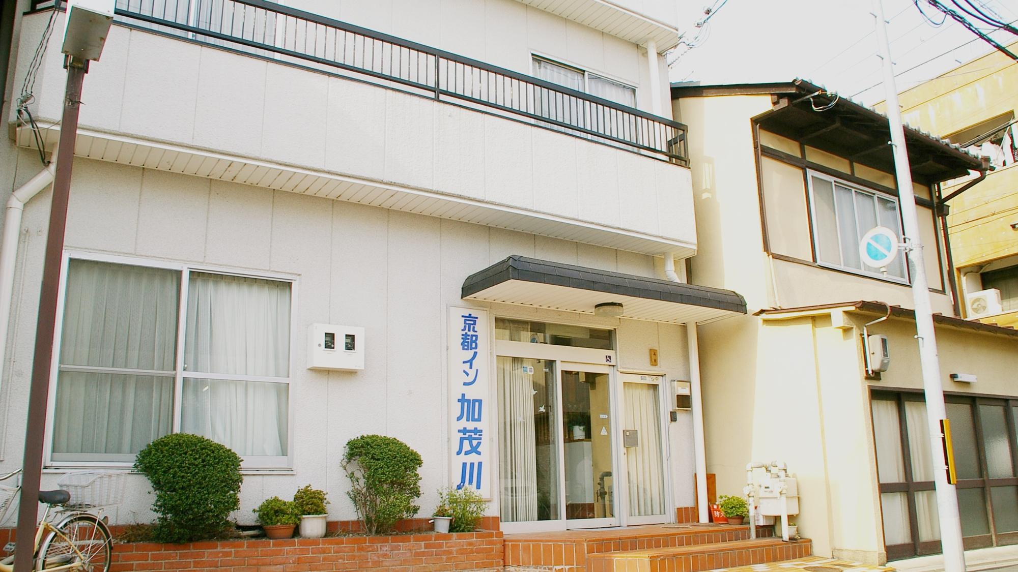 京都イン加茂川◆楽天トラベル