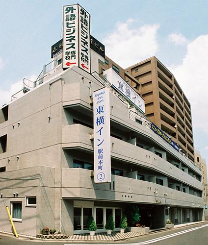 東横イン 京浜急行川崎駅前◆楽天トラベル
