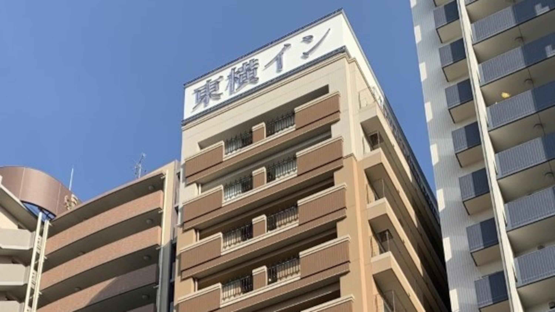 東横イン 大阪鶴橋駅前◆楽天トラベル