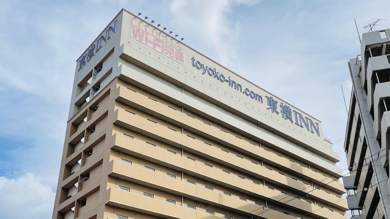 東横イン 大阪伊丹空港◆楽天トラベル