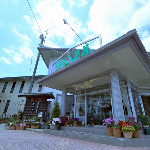 旅館 なかしま荘◆楽天トラベル