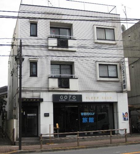 リースマンション GOTO◆楽天トラベル