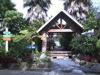 奄美 海族塾◆楽天トラベル