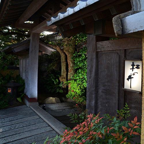 唐津 料理の宿 松の井◆楽天トラベル