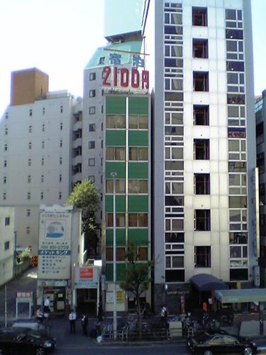 エコ ホテル 名古屋◆楽天トラベル
