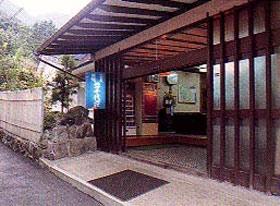 弥千代旅館◆楽天トラベル