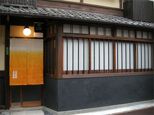 ゲストハウス 糸屋◆楽天トラベル
