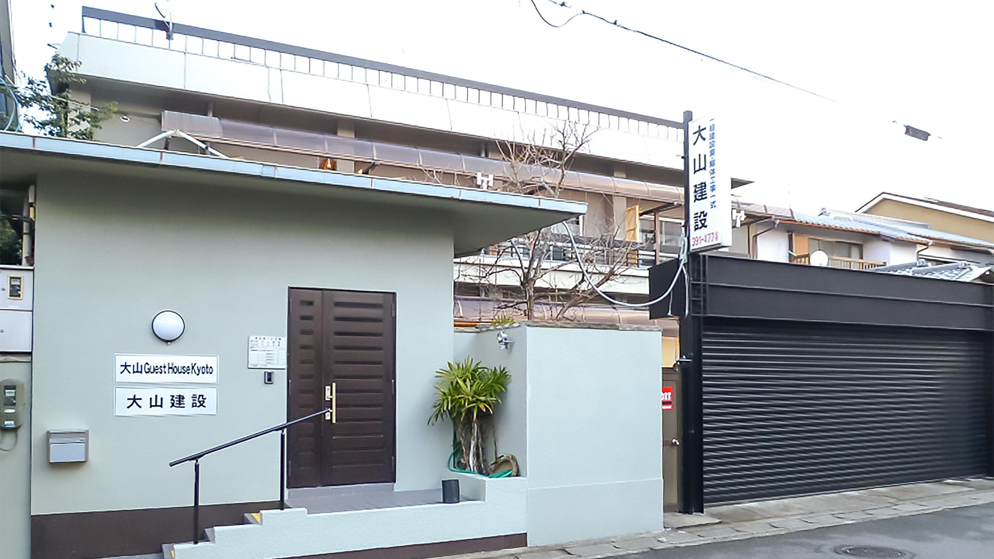 大山 Guest House Kyoto◆楽天トラベル