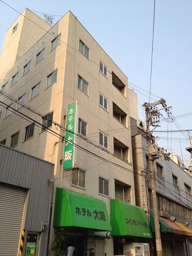ホテル 大阪◆楽天トラベル