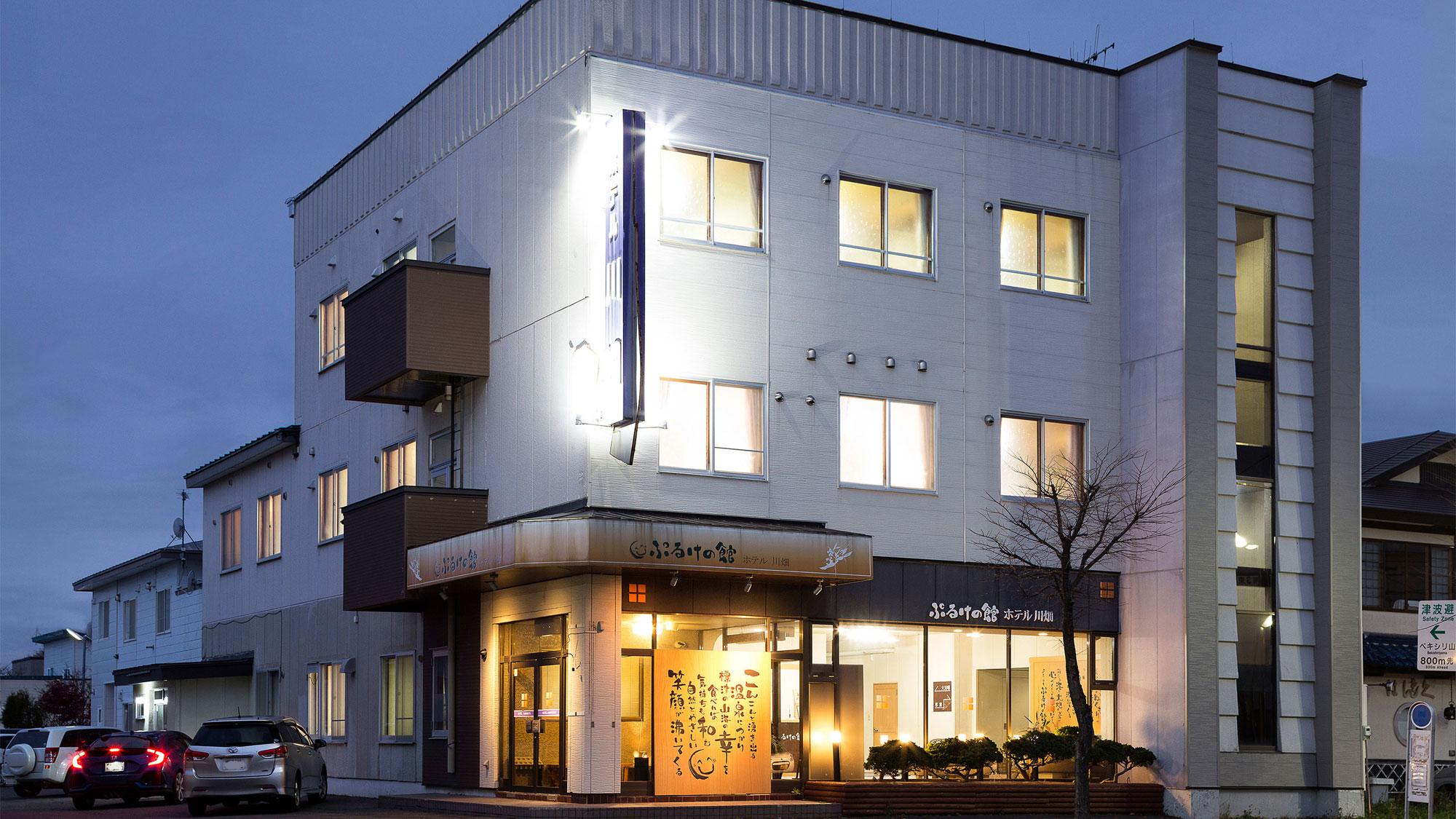 ホテル 川畑◆楽天トラベル