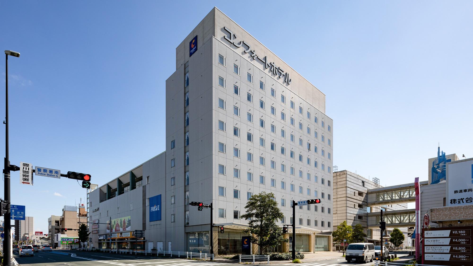 コンフォート ホテル 豊川◆楽天トラベル