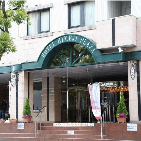 ホテル姫路プラザ◆楽天トラベル