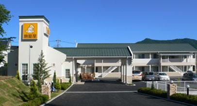 ファミリーロッジ旅籠屋 富士吉田店◆楽天トラベル